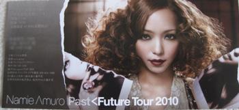 PAST--FUTUREチケット0504