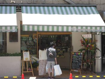 モンシュシュ肥後橋店0601
