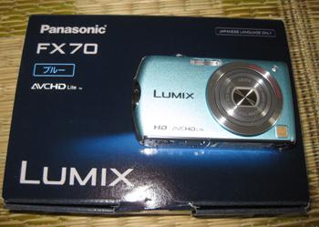 新しいデジカメ0705