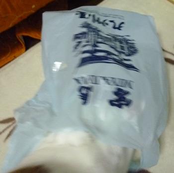 袋IN1129