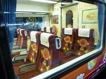あんぱんまん列車2