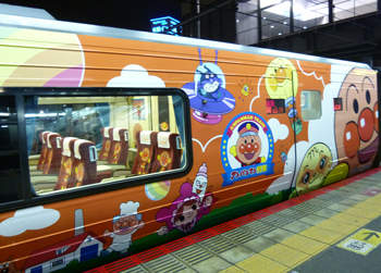 あんぱんまん列車1