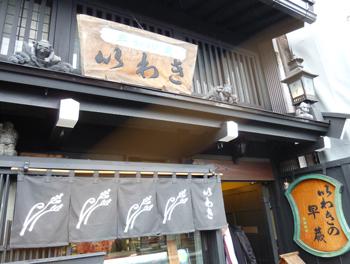 飛騨高山-6