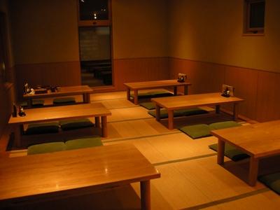 2008.11.23東家寿楽
