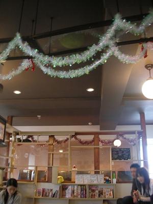 2008.12.24らぶねこ (6)
