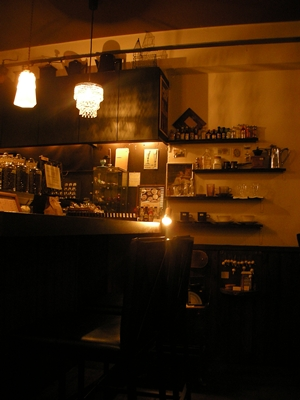2009.1.25 andcoffee
