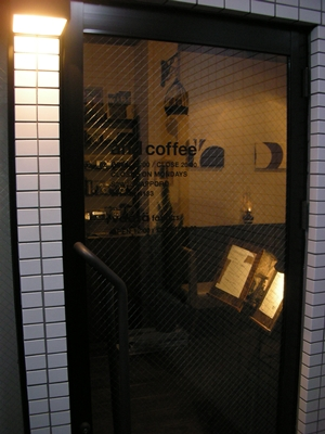 2009.1.25-9 andcoffee
