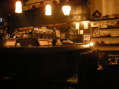 2009.1.25-5 andcoffee