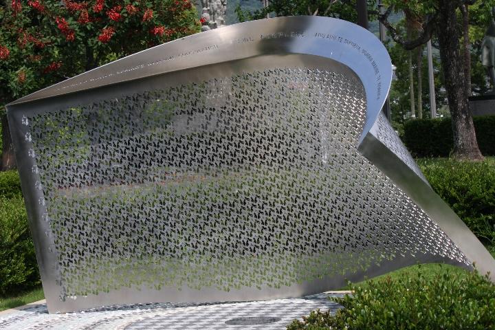 原爆資料館20080613-10