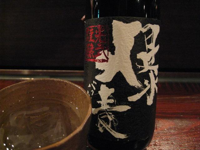 遊喜智20091016-04