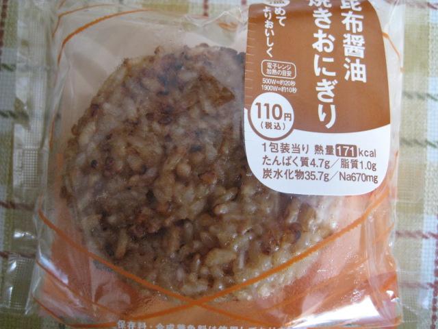 ベジポタカップ麺20091019-01