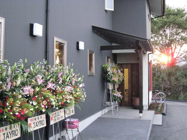麺屋燕20091023-01