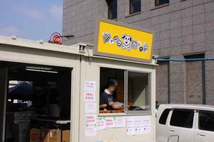 大つけ麺博20091031-02