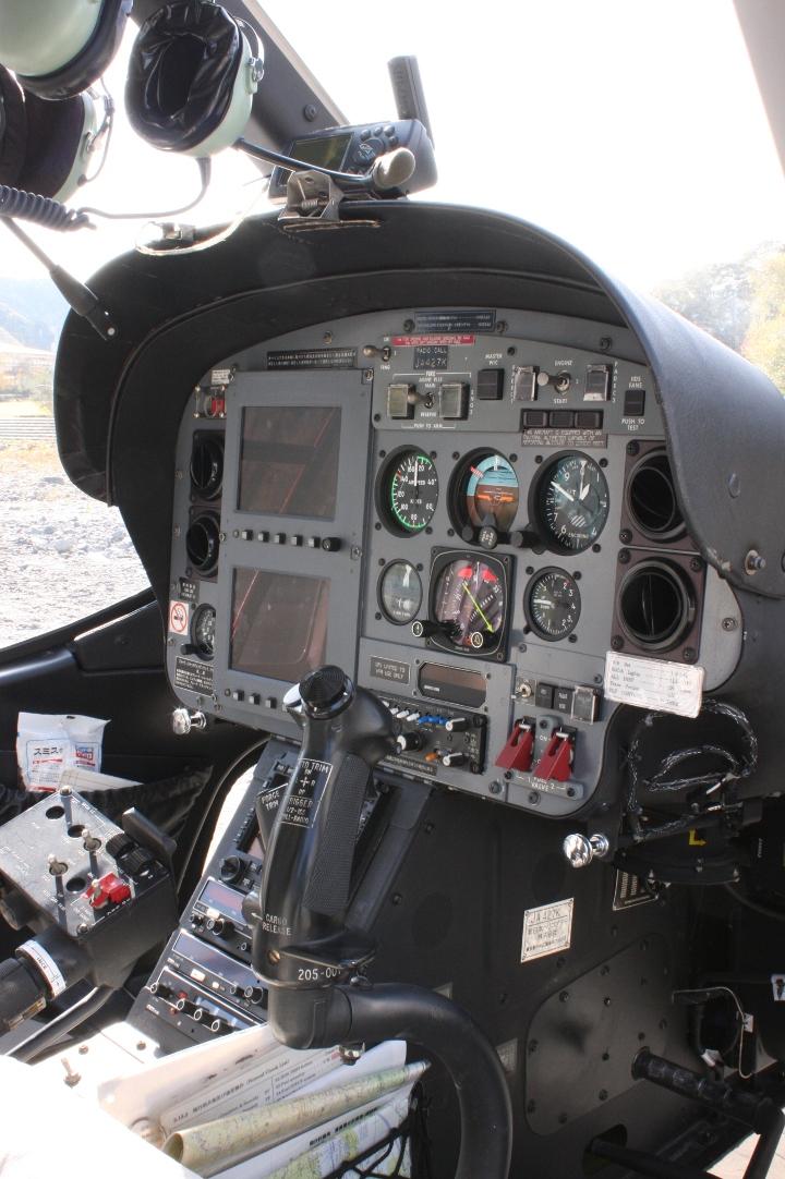ヘリコプター20091115-04