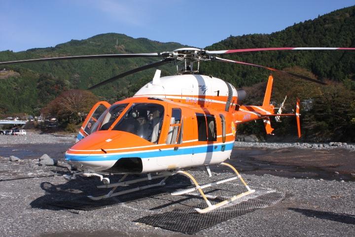 ヘリコプター20091115-03