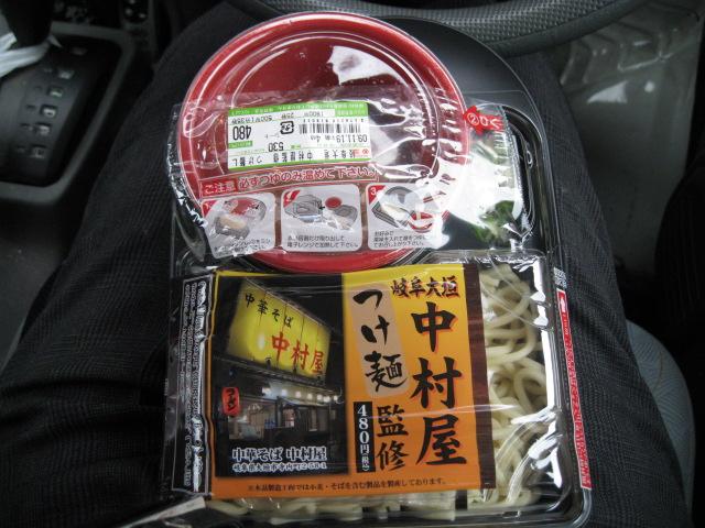 中村屋コンビニつけ麺20091117-01