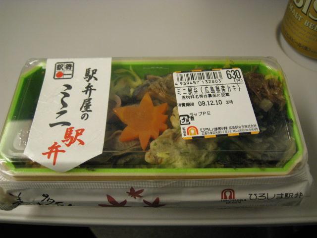 ミニかきめし20091209-01
