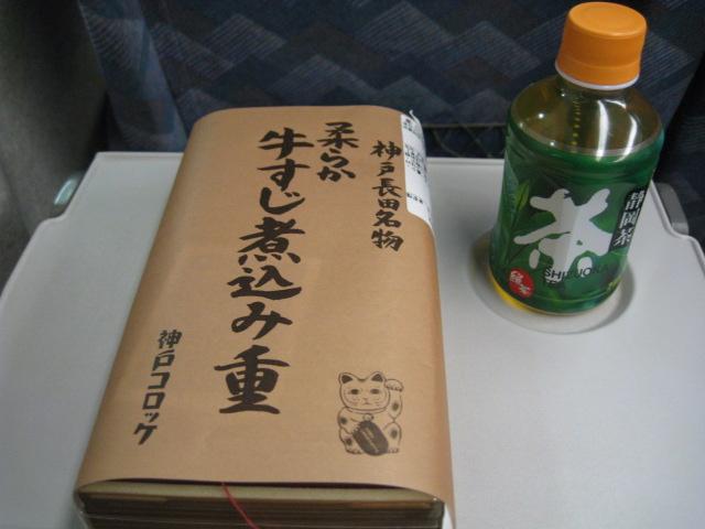 牛すじ煮込み重20100210-01