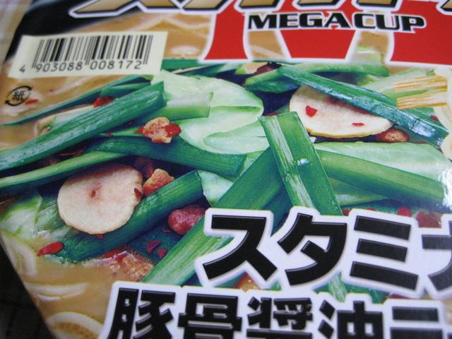 メガカップスタミナ豚骨醤油20100212-02
