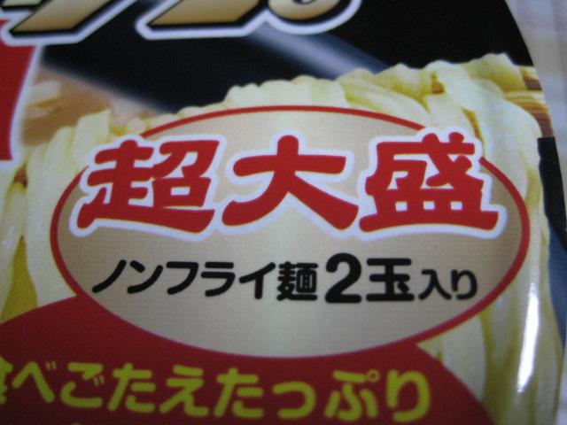 メガカップスタミナ豚骨醤油20100212-03
