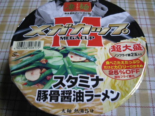 メガカップスタミナ豚骨醤油20100212-01