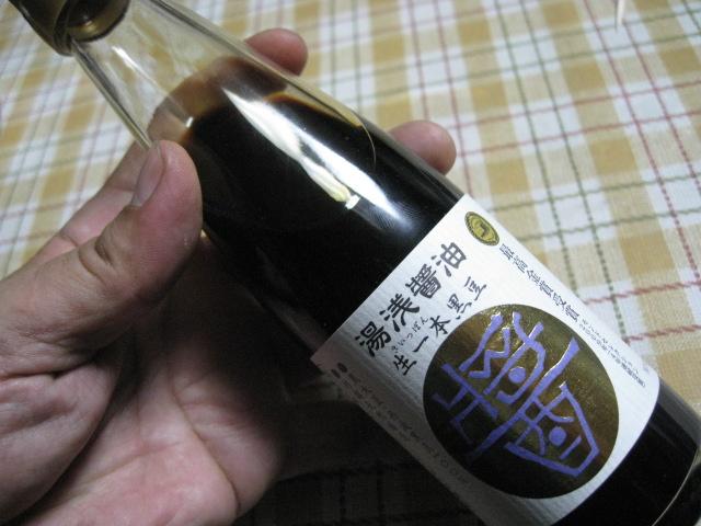 メガカップスタミナ豚骨醤油20100212-11