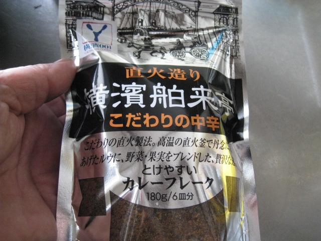 牛すじカレー20100214-08