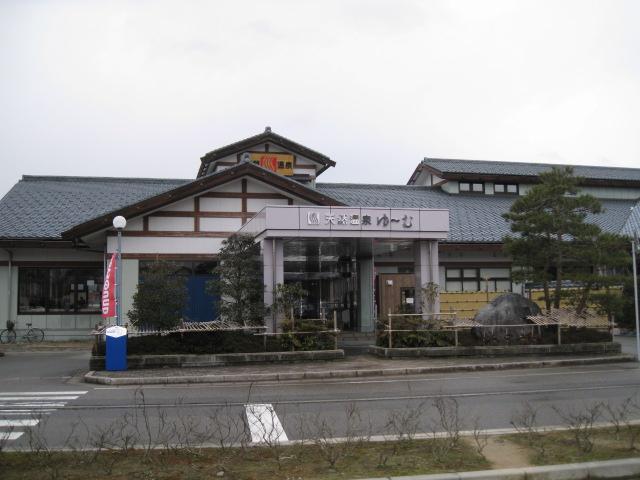 ゆーむ20100310