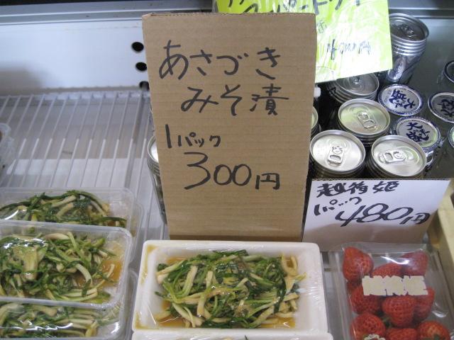 あさづき20100310-02
