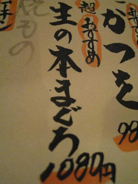 遊喜智20100319-01