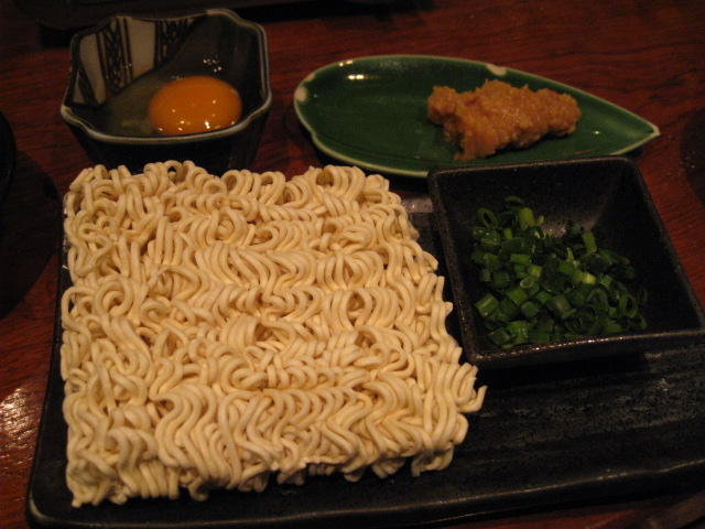 芋蔵BAR20100311-10