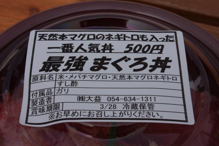 大益20100328-06