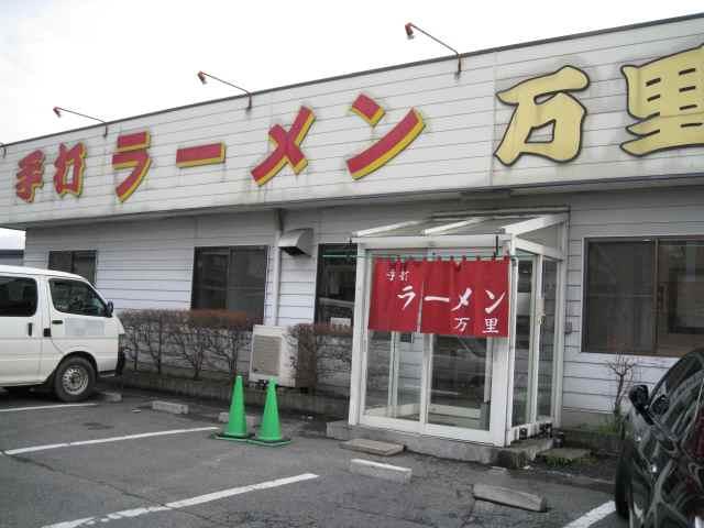 万里20100402-01