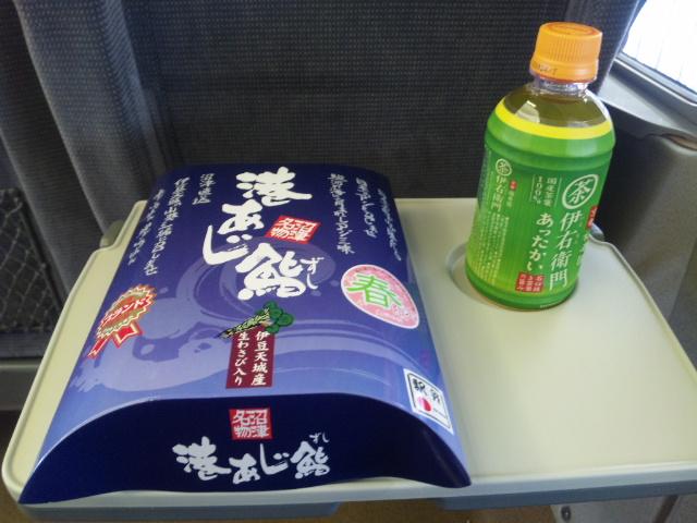 港あじ鮨20100405-01