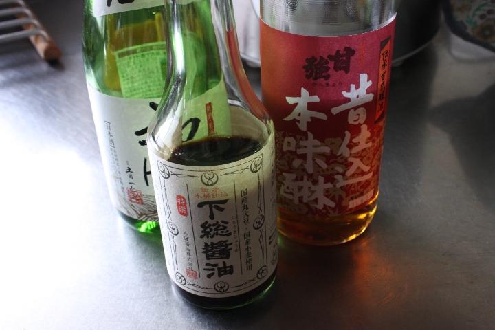 づけ丼20100425-03