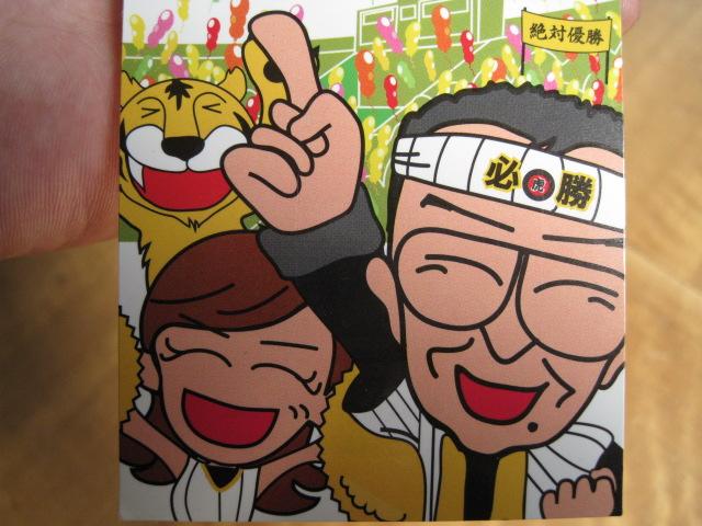 六甲おろしボールペン20100508-02