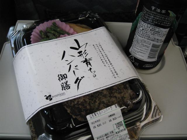 eashion_山形育ちのハンバーグ御膳_20100521-01