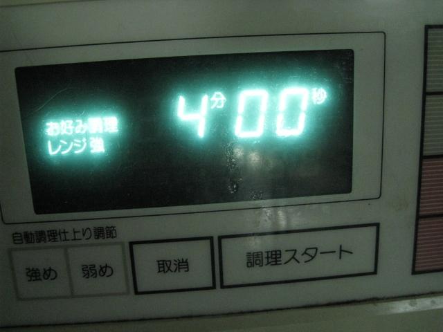 レンジでらーめん20100521-08