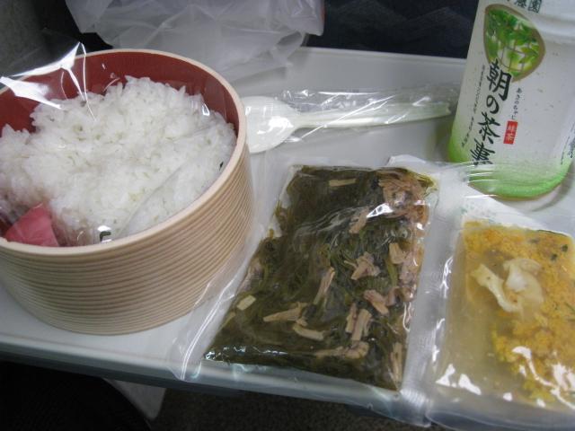 藤川優里のいちご煮日記20100526-03