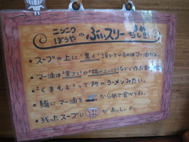 ぶぃスリー20100616-03