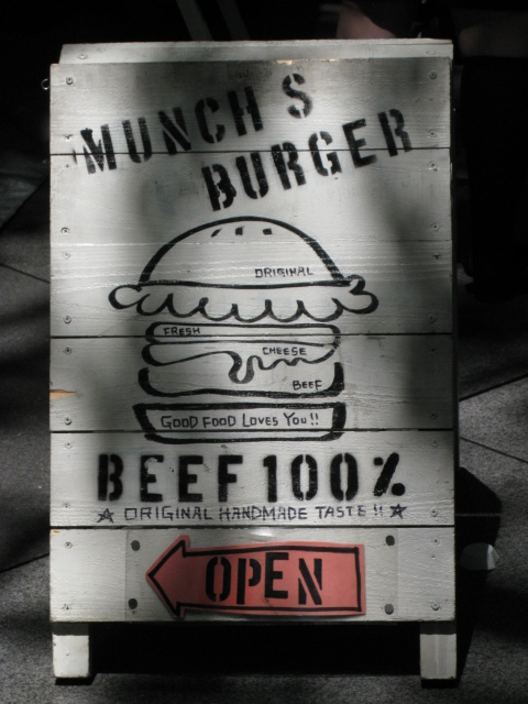 MUNCH'S BURGER_20100617-02