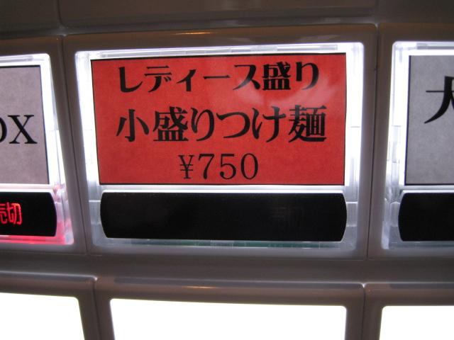 権坐20100626-06