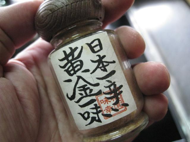 ゴリラー油20100627-04