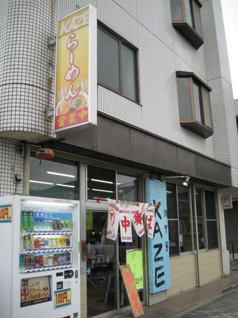 潮中華KAZE20100703-01