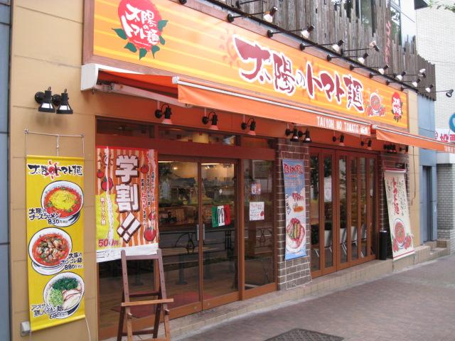 太陽のトマト麺20100705-01