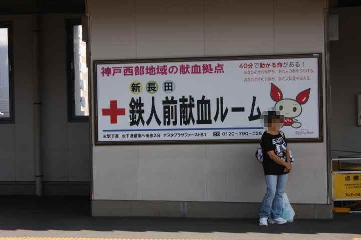 鉄人広場20100716-02
