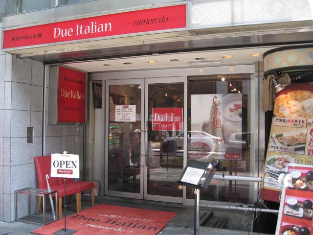 Due Italian_20100721-01