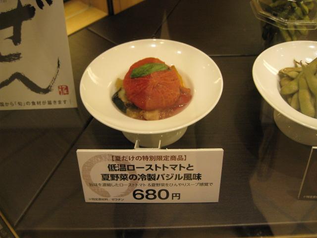 ぎんざ泥武士20100722-01