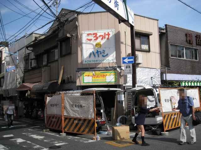 ころっけのハヤシ20100726-01