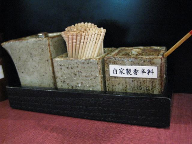 麺藤田20100816-03